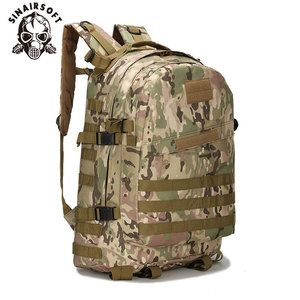 40L 3D Outdoor Sport Military