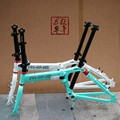 Free shipping Senior Birdy Bike Pure Colour Frame Suit 20 inch 16inch Folding Bike Bicycle Frame Aluminium Alloy High Quality