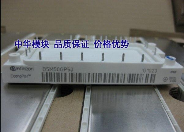 -Marque new original BSM50GP60 * module-Marque new original BSM50GP60 * module