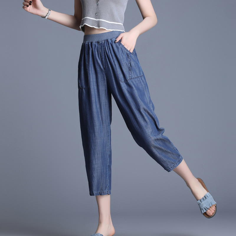 2019 Summer Casual Tencel Denim Jeans Woman Elastic Waist Harem Pants  Blue Casual Jeans Plus Size Loose High Waisted Jeans