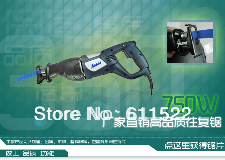750W RECIPROTATION SAW BLADE SAW POWER TOOLS AT GOOD PRICE FOR WOOD WORKING AND CUTTING STEEL GS quality certified electric drill for wood steel hole making ccc certified quality at good price and fast delivery