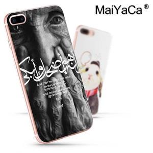 Image 3 - MaiYaCa arabski koran islamskie cytaty muzułmanin moda etui na telefony dla iphone SE 2020 11 pro 8 7 66S Plus X 5S SE XR XS XS MAX