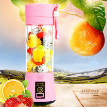 500ml Portable Juicer Extractor USB Rechargeable Citrus Juicer Slow Smoothie Maker Machine Mini Mixer Blender For Household(China)