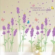 Blume Serie PVC Wandaufkleber 2017 Neueste Schlafzimmer Wohnzimmer Wandtattoos Anlage Lila Lavendel Wohnkultur Hei