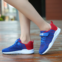 Boys Shoes Children Sneakers Mesh Breathable School Running for Girls Sports Soft Bottom Slip Kids Hot Sale
