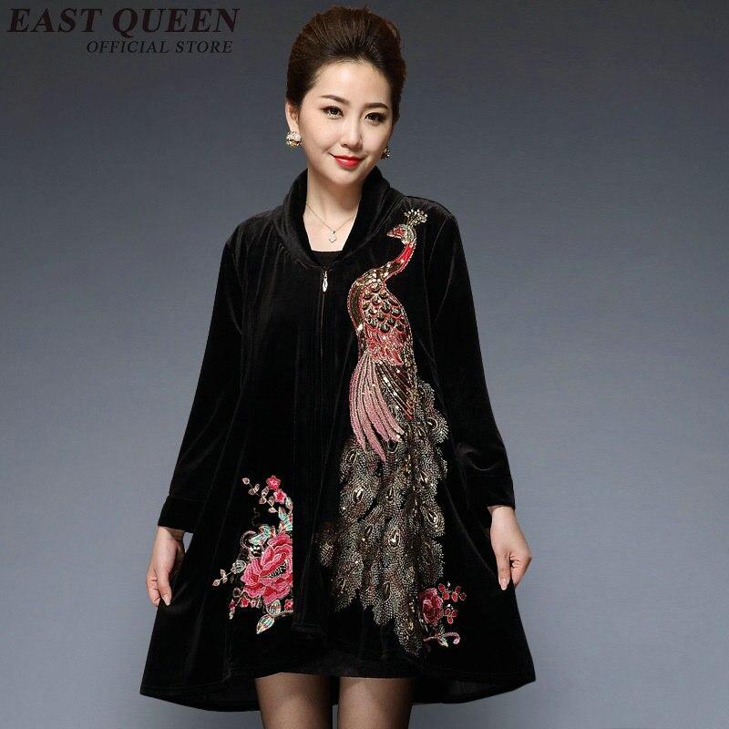 1 Automne Robes Manteau Femmes D'âge Âgées Vêtements Aa2952 Y Veste Moyen ID9EH2