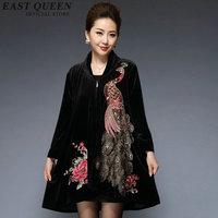 Middle Aged Women Jacket Dresses Middle Aged Women Autumn Coat Older Women Clothing AA2952 Y