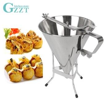 GZZT 1.75L Stainless Steel Oil Funnel Takoyaki Octopus Funnel Kitchen Baking Tool Hopper Funnel For Waffle Mixture Dispenser