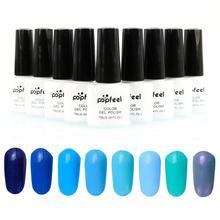 Beauty Girl Soak Off Color Gel Nail Polish Base Top Coat UV LED Manicure Lacquer 7ml New Oct 13