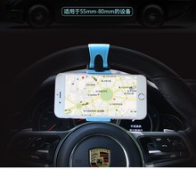 Car accessories steering wheel automobile navigation cell phone holder