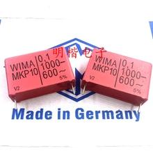 купить!  10 шт. / 30 шт. WIMA Германия Конденсатор MKP10 1000 В 0.1 мкФ 1000V104 100NF Шаг 27.5 мм  Лучший!