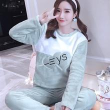 Conjuntos de pijama de franela gruesa y cálida para mujer, Pijama de terciopelo Coral de manga larga para mujer, ropa de dormir bonita para casa 2019