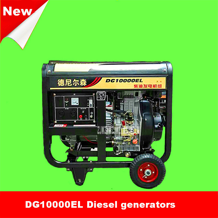 New Arrival Household Small DG10000EL Diesel Generator Hand Pull Start Diesel Generator Single-phase 8KW 220V/ Three-phase 380V fast shipping 5 pins 10kw ats three phase 220 380v diesel generator control automatic starting system auto start stop function