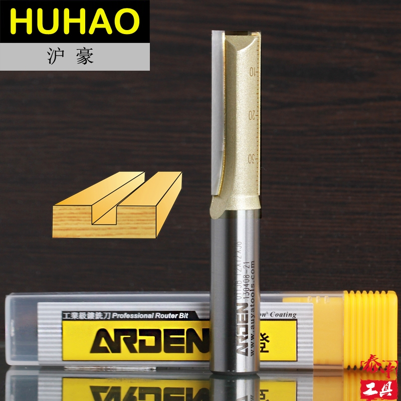 3 Deg Flute Straight Arden Router Bit - 1/2*1/2*2 - 1/2 Shank - Arden A0105078 1 2 x 1 2 x 2 double flute straight router bit