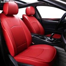 Kokololee custom Натуральная кожа сиденья для Mercedes Benz A B C D E S серии Вито Viano Sprinter Maybach CLA CLK автокресла