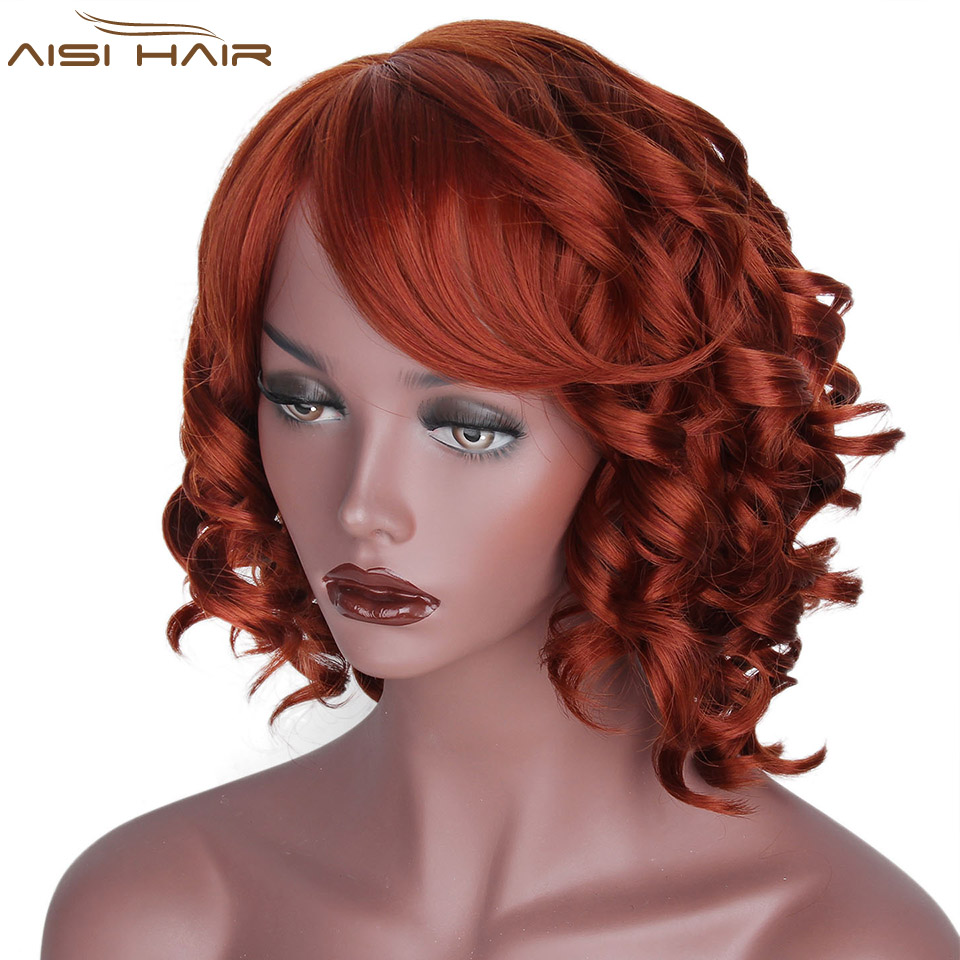 I's A Wig  Brown Red Black Wigs Short Synthetic Wavy Wigs With Bangs For White Women High Temperature Fiber Hair