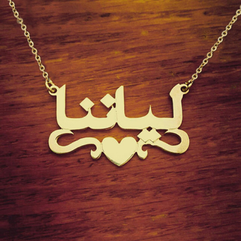Rose Gold Necklace Women Personalized Arabic Name With Heart Pendants  Necklaces Custom Jewelry Stainless Steel Muslim Choker Bff