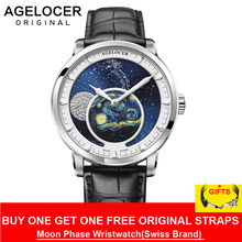 AGELOCER New Moon Phase Design Swiss Watch Mens Watches Top