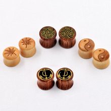 4pair Wood Ear Piercing Tunnels Plugs for Family Ear Skins Expansions Dilators Earring Stud Body Piercing Jewelry Christmas Gift