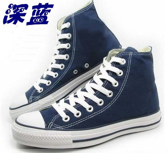 Wholesale Top Quality  New Style Women Mens High Top -3371