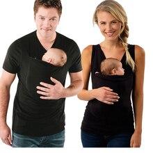 Плюс Размеры S-5XL кенгуру Костюмы кенгуру футболка для папы, мамы с ребенком с коротким рукавом большой карман многофункциональный футболка