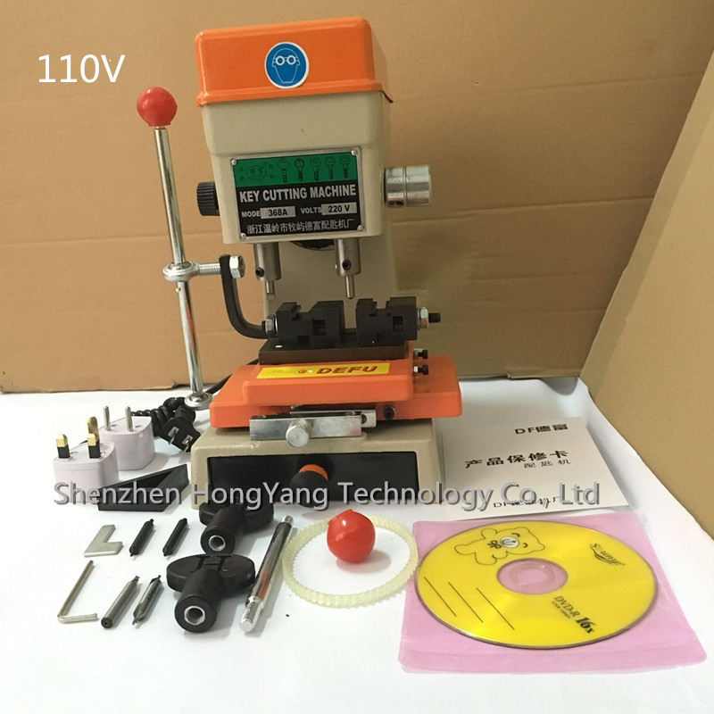 110V 368A key cutter drill machine 200W key machine locksmith supplies key cutting machine key making machine