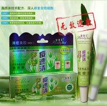 New Aloe Acne Vulgaris Scar Whelk Pimple Zit Zun Remove Vanishing Dispelling Plaster Cream Skin Care Treatment Face Care