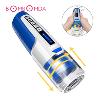 Automatic Rotate Male Masturbator Electric Penis Pump Vibrators For Man Realistic Pussy Deep Throat Oral Sucking Masturbator Cup