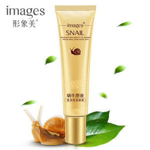 Images Snail Essence Eye Cream