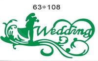 The Wedding Metal Cutting Dies Stencil Template Bookmark Scrapbooking Card Photo Album Painting Embossing DIY Metal