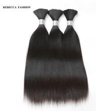 Rebecca человека Плетение объемных волос бразильские волосы крючком натуральный Цвет 10-30 дюймов волос Бесплатная доставка