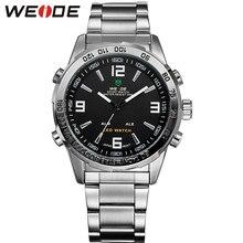 Hot WEIDE militar relojes resistentes al agua Casual para hombre LED multifuncional dígito análogo Popular de hombres reloj deportivo reloj para hombre relojes deportivos para hombres de acero relojes hombre 2016