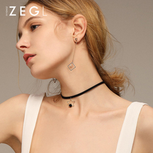 ZEGL Tassel Pendant Necklace Geometric Black Short Star
