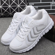 LAIDILANGTU Women shoes 2018 New Arrivals fashion tenis feminino light breathable mesh shoes woman casual shoes women sneakers недорого