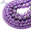 Free Shipping Natural Stone High Quality Amethyst Beads Natural Rock Crystal Women Bracelet Beads For Jewelry