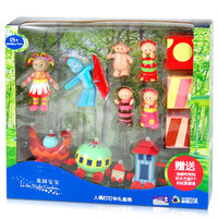 Candice Guo Brand New Plastic Cool Toy In The Night Garden Series Doll Ninky Nonk Pre