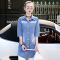 YONO New Fashion Women Jacket Casual Slim Denim Long Jaqueta Ladies Coat Casaso Fenimino Jeans Outwear Korea Style Hot Plus Size