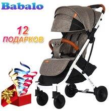 Babalo(YOYA PLUS yoyaplus 3) детская коляска складной легко носить с собой бесплатную доставку yoyaplus