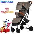 Babalo (YOYA PLUS 3 YOYA PLUS 2019) nieuwe stijl kinderwagen licht opvouwbare paraplu auto kan zitten kinderwagen