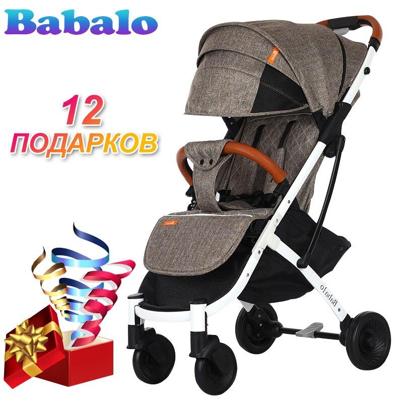 Babalo (YOYA PLUS 3 YOYA PLUS 2019) nouveau style bébé poussette lumière pliante parapluie voiture peut s'asseoir bébé chariot