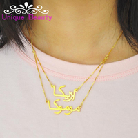 Arabic Layered Necklace Gold Double Chain Custom 2 Names Necklace Personalized Arabic Name Pendent 925 Solid Silver