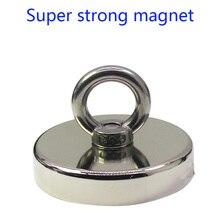 Super strong Magnet D42 D48 D60 D75 D90 D120 hoisting magnet