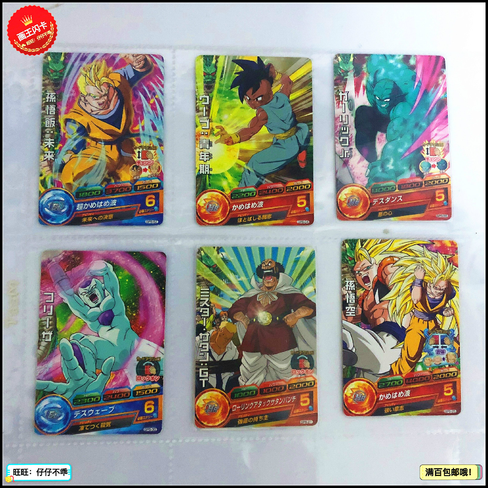 Japan Original Dragon Ball Hero Card GPB  Goku Toys Hobbies Collectibles Game Collection Anime Cards