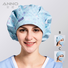 ANNO Doctor Unisex hospital surgical Caps for Men Women Blue Medical Hat Adjustable Nurse Cap Clinic Working Hats 2016 medical clothing suit womens surgical caps scrub for dental clinic doctors 100% cotton adjustable back working cap alx 144
