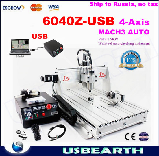 4 axis USB CNC engraving machine CNC 6040 mach3 auto speed control CNC router , No tax to Russia no tax to russia cnc 5 axis t chuck type include a aixs
