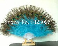 Free shipping 2pcs/lot colorful peacock feather fan party feather fan for lady's hot dance 13 color Available
