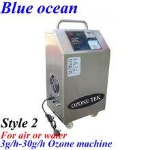 Bo-2205ayt, envío vía DHL o el ccsme de purificación de aire y agua máquina de esterilización de ozono esterilizador de agua del generador