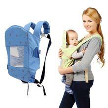 Portable Front and Back Baby Carrier Cream Updated 3-14Months Breathable Infant Baby Sling Backpack Pouch Wrap Baby Kangaroo