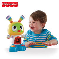 Free Fisher Price Interactive Fun Music Learning Sing Dance Expert Audrey Fisher Musical Baby Move Dolls