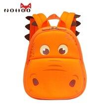 NOHOO Impermeable Mochilas escolares para Adolescentes Niñas Hipopótamo de la Historieta Niños Mochila Escolar para Los Niños Chicos